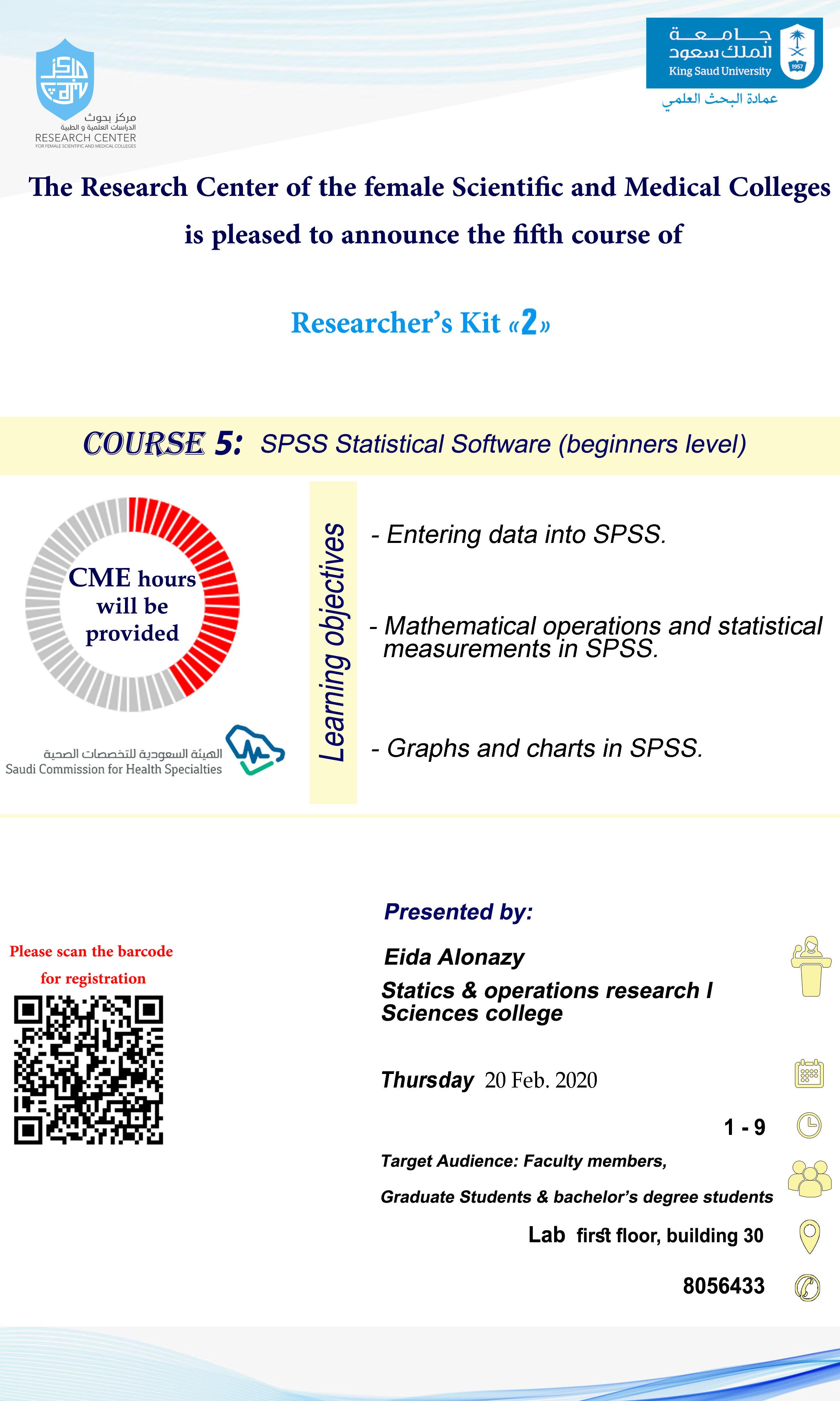 course 5