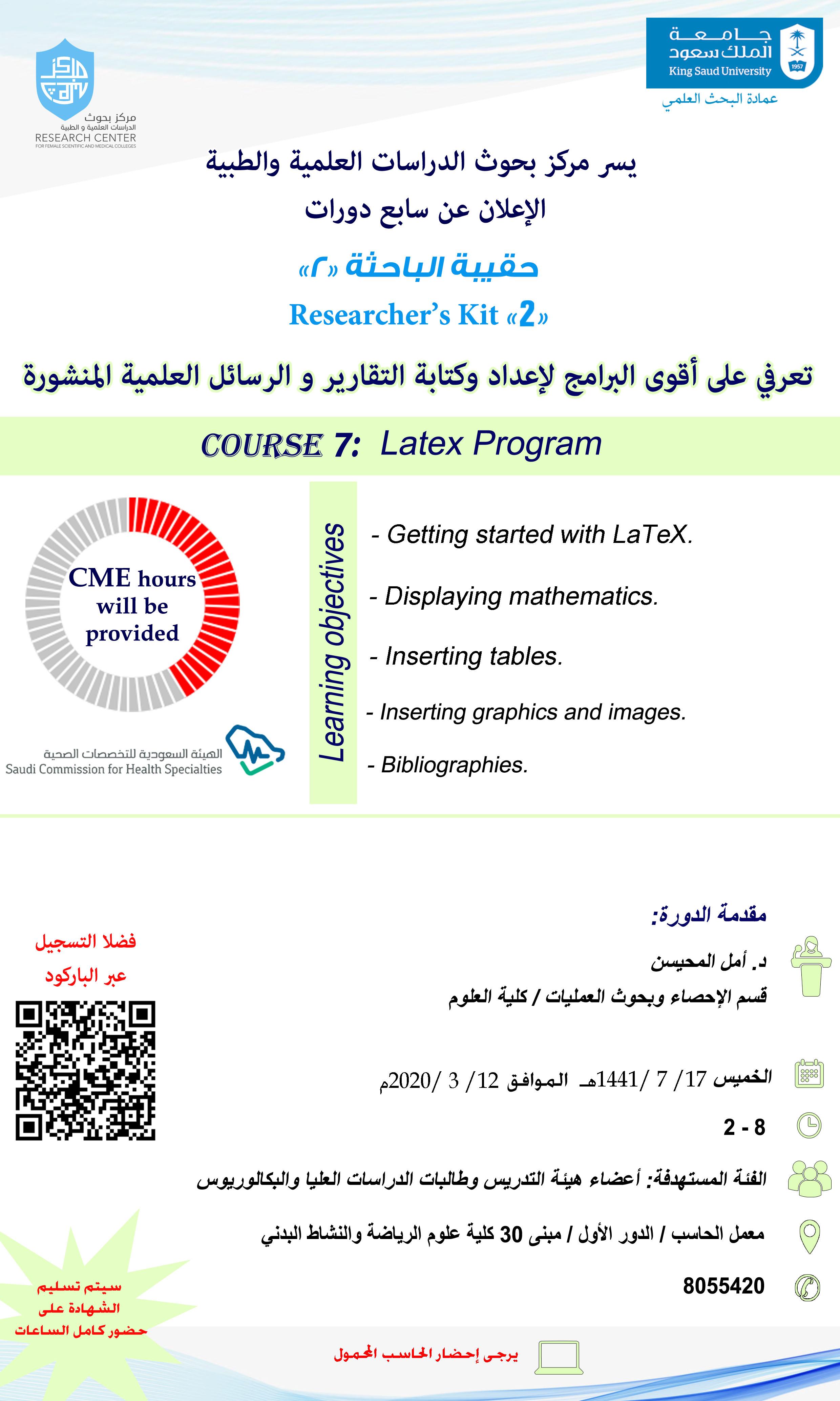 course 7