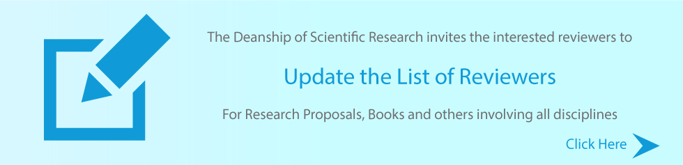 Update the List of Reviewers - The Deanship of Scientific Research at King...