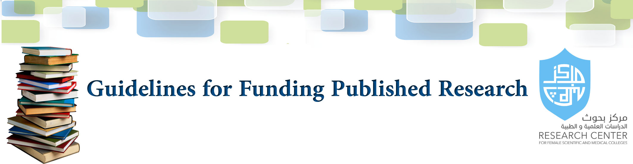 Guidelines for Funding Published Research - Guidelines for Funding Published Research
